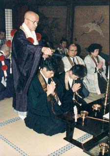 Ordination ceremony to become a Yamabushi Priest by the Prince-Abbot of Shogoin Imperial Temple : The Reverends Kaku(front) and Miyage(back side)