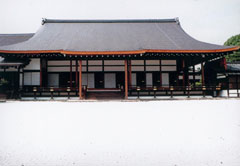 Shogoin temple : Main building of worship(Shinden)
