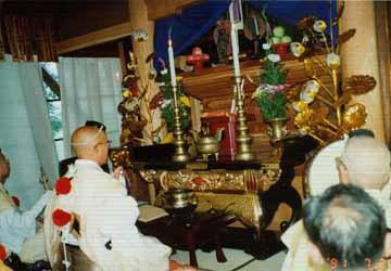 Funeral ceremony by Shogoin Yamabushi
